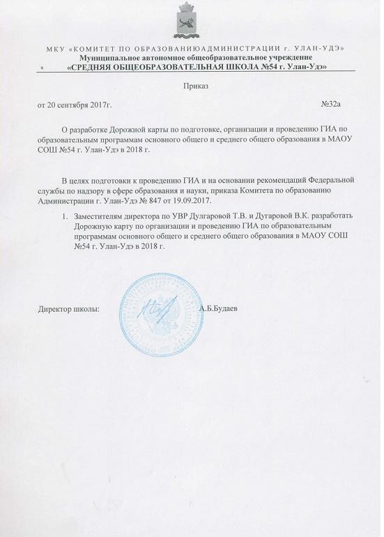 Аттестация сертификация рабочих мест улан-удэ сертификация моторных масел по api